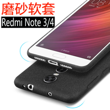 Soft TPU Case Xiaomi Redmi Note 3 4 Redmi Pro Frosted Silicone Slim Protective back cover Redmi Note4 3 full cover shell