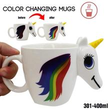 1PC 3D Unicorn Mug Coffee Mug Ceramic Temperature Changing Multi Colour Hot Cup Kids Gift Home Decor Accessories S3(China)