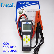 Lancol Car Battery Tester 12V Digital Battery Analyzer 30-200Ah with Multi Languages BAD Cell Test Car Tools German
