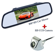 "Silvery matel shell car parking  camera 170 degree +5"" widescreen car display monitor 2 in 1 suit for universal car backing"
