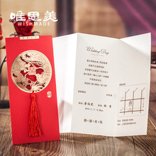 50 pieces/lot Red Chinese Knot Decorate Wedding Invitation Cards, Porcelain Dragon and Phoenix Design Invitation card