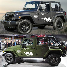 Car Styling Off-road Creative Decal Discovery Small Feet Camel Stickers Auto Side Body Decorative Sticker For Jeep Wrangler