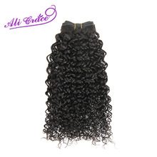 ALI GRACE HAIR Hair Peruvian Kinky Curly Weave Human Hair 1 Piece Natural Color 100% Remy Hair Bundles 10-28 Inch(China)