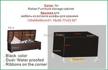130cm Protective Cover for Rattan storage box ,storage cabinet,for cushions of outdoor furniture Free shipping