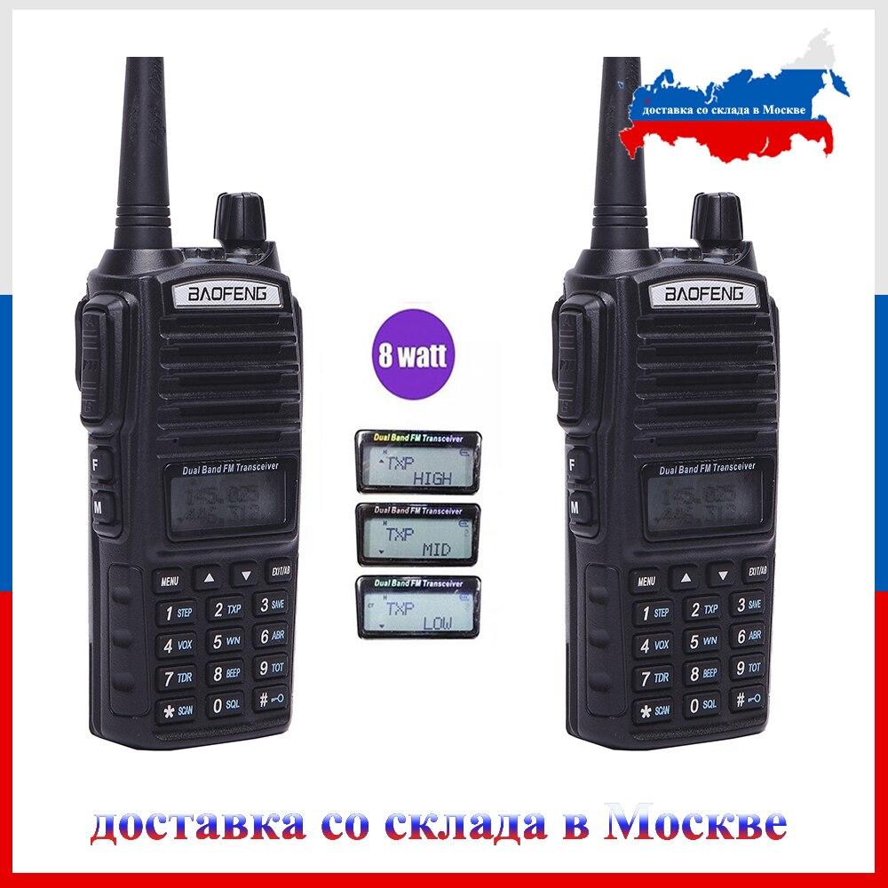 UV-82-8W-2PCS