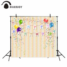 Allenjoy photography background colorful balloon theme Birthday party backdrop Children'scustomize photocall camera fotografica