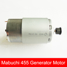 Diy electric motor 455 generator laser printer motor 12v-48v dc dynamo motor(China)