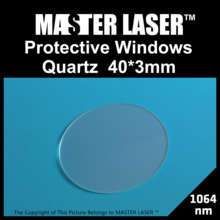 Good Service 1064nm Quartz Protective window 40*3mm parts of High Energy Fiber Laser Cutting Machine