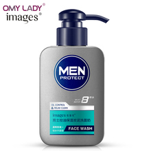 OMY LADY Images Men oil-control moisturizing carbon mud facial cleanser Men cool&deep cleaning&refresh moist face wash skin care(China)