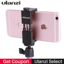 Buy Ulanzi IRON MAN Phone Tripod Mount Stand Clip Adapter Metal Aluminium Clamp Tripod Universal iPhone Huawei smartphones for $8.95 in AliExpress store