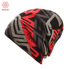 2017 new Snowboard Winter Ski SKULLIES CAPS Hats Beanies ( wool knitted SNSUSK) head warm for men woman gorros de lana(China)