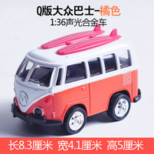The new 2016 alloy light back to the car model mini bus children toy car Q version of the beetle