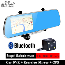 5 inch IPS Car GPS Navigation 8GB DVR Rearview mirror Android 4.4 Dual Camera Truck vehicle gps Navigator Europe Navitel(China)