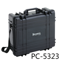 7.1 Kg 559*497*222mm Abs Plastic Sealed Waterproof Safety Equipment Case Portable Tool Box Dry Box Outdoor Equipment