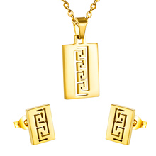 Fashion New Products gold Color stainless steel sets rectangle brand jewelry sets ,luxury jewelry for women and men