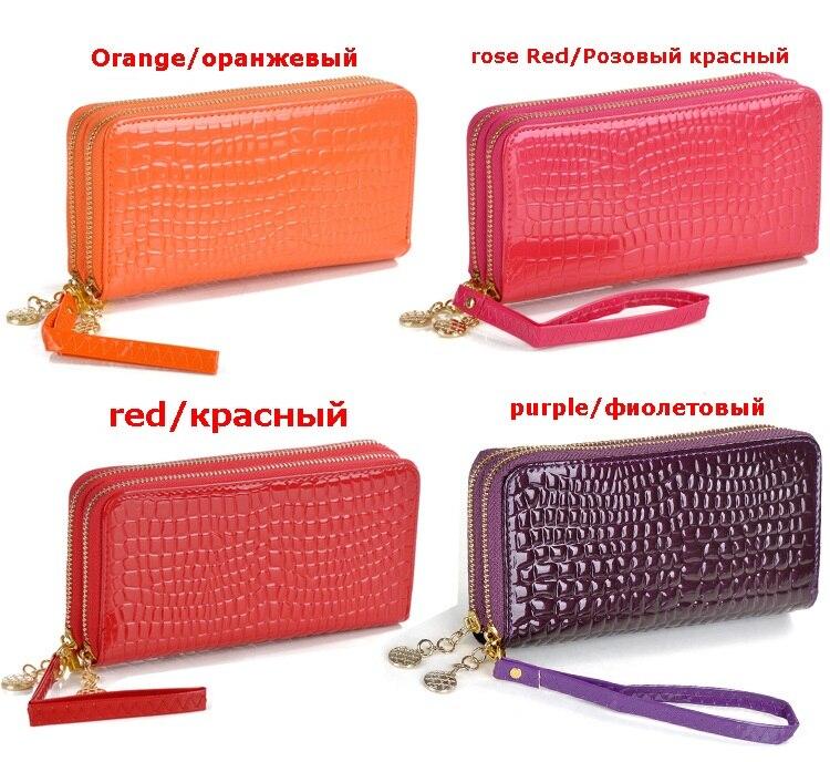 wallet (12)