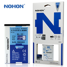 Original NOHON BL5C BL-5C BL 5C Battery For Nokia 1100 1200 1650 2300 2310 2600 2610 3100 3120 3650 5130 6030 6600 6263 6230 N70(China)