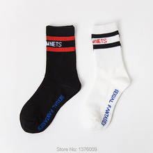 KPOP Vetements Calf Socks Black White Striped Lovers Knitted Socks Casual Unisex Sock Fashion Design Fan Made Goods One Size