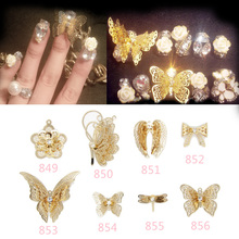 Japan Style 10pcs 3D Champagne Butterfly Flower Charm Decorations Glitter Alloy Metal Jewelry Rhinestones For Nail Art Studs