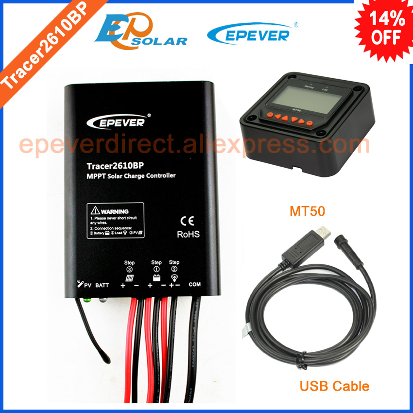 mppt solar tracer BP series panel controller Tracer2610BP 10A 10amp 12v 24v auto work with USB cabl and MT50 remote meter<br>