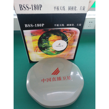 26cm Ku Band Mini Satellite Dish Antenna Build-in Lnb HD Vision 10.75GHz with good quality(China)