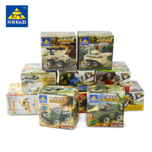 Single Sale Military Tanks Cars Model Building Blocks Bricks Kits Diy Educational Ninjago Decool Duplo Figures Toys Children - AN Block Store store