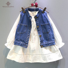 Wasailong new spring female children  double bag cowboy small vest + pure color dress unlined upper garment two suits