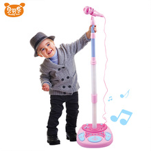 Kids Funny Disco Light Karaoke Stand Up Microphone for Children Singer Musical Toy Play Set Connects to Mobile Phone PC MP3 D45(China)