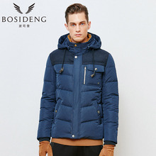 BOSIDENG MEN down coat winter duck down jacket thick winter outwear hat detachable spliced patchwork clearance sale B1501131