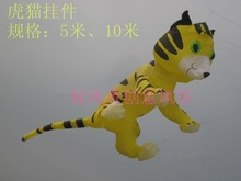 beach animal Bear kite  tiger cat hippocampus Pendant Fitting soft kite single line kite accessories material stores fishing bar