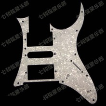 White Pearl  Electric Guitar Pickguard Scratch Plate For  Guitar with Screws 10 hole