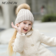 MOSNOW Women's Hats Boy Cap Children 2017 Hot Sale Fashion Brand New Unisex Winter Knitted Warm Beanie Skullies Bonnet #MZ701C(China)