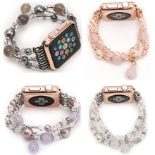 Women's Agate Stretch Bracelet for Apple Watch Band for iWatch Seies 1/2/3 42mm 38mm Wrist Strap Watch Band Belt(China)