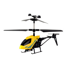 WEYA 2 Channel electric Mini Micro RC Helicopter Fuselage Portable Remote Radio Control Aircraft shatterproof children's toys(China)
