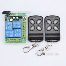 Free Shipping DC12V 10A 4 Channel RF Wireless Remote Control Relay Switch/Radio  System Receiver&Transmitter