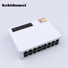 kebidumei 2016 10/100Mbps 16 Ports Fast Ethernet LAN RJ45 Vlan Network Switch Switcher Hub Desktop PC with EU/US Adapter(China)