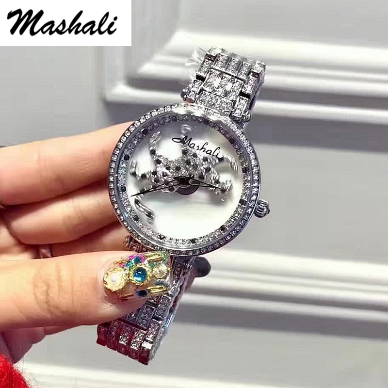 Mashali Popular Fashion Women Watch Leopard dial Rotation Steel Watches Female Luxury  wristwatches Ladies bracelet quartz watch<br>