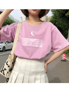 Cute Top Japanese-Tshirt Teenager Style Female Girls Best-Friends Purple Moon Women Plus-Size