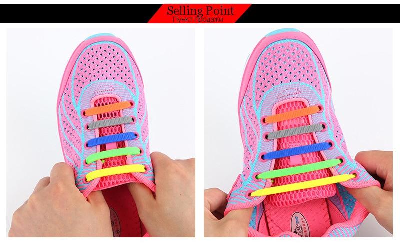 Shoe Laces 12PCS/Set Elastic Shoelaces Lazy Silicone Shoe Lace All Sneakers Fit Strap BD