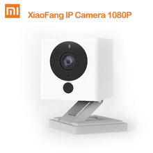 Original Xiaomi XiaoFang 1080P Smart Portable Web IP Camera F2.0 9m Night Vision Timed Record Rotate Magnet Base Adsorber