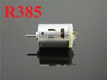 DC5-12V 385 Mini DC Motor 14000RPM DIY Toy Accessories Powerful torque Free Shipping Russia