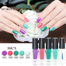 MYDANCE New 5 bottles of water-based peelable lacquer matte nail polish set tearable tasteless nude color nail polish suit(China)