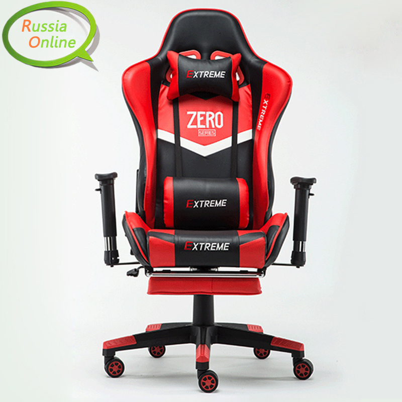 WCG gaming chair ergonomic computer armchair anchor home cafe game competitive seats free shipping (China)