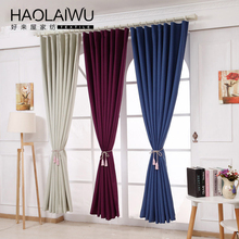 Width300CM Hight260CM Heavy Weight Blackout linen Curtains for Living Room Bedroom Heavy Curtains Window Curtains blind(China)