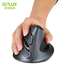 Delux M618 2.4G Wireless Ergonomic Vertical Optical Mouse Computer Mice Adjustable 1600 DPI 5D Buttons with Removable Palm Rest