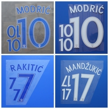 2016 2017 Croatia MANDZUKIC RAKITIC MODRIC custom football number font print , Hot stamping Soccer patches badges