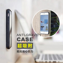 Hot PC Anti-gravity Case for iphone 5s SE 6s 7 7plus Magical Anti gravity Nano Suction Cover Antigravity Phone Cases PK S6edge