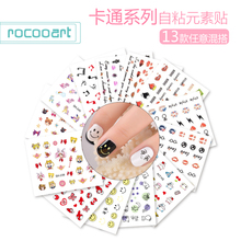 New 2017 Hot 13 Single Pure Color Series Classic Collection Manicure Nail Polish Strips Nail Wraps,Full Nail Sheet