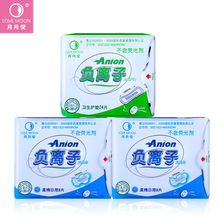 love moon anion sanitary pads menstrual pads small qiray pads can't reusable sanitary pads panty liner 3 pack mixture winalite