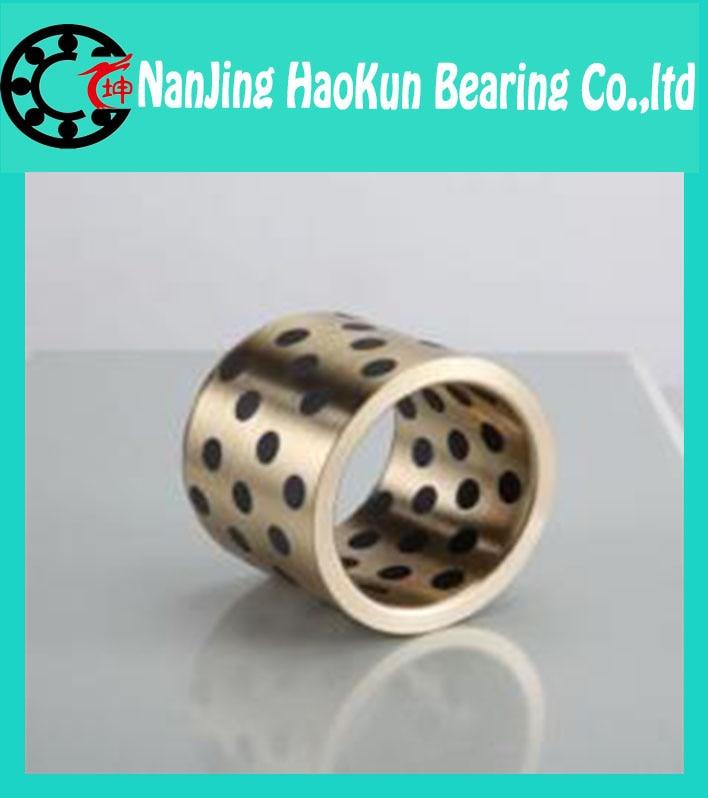JDB 607550  60*75*50 brass bushing straight copper type, solid self lubricant Embedded bronze Bearing bush<br><br>Aliexpress